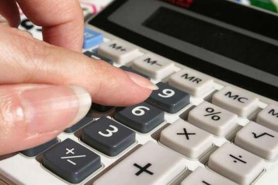 Оказание бухгалтерских услуг для юридических и физических ли