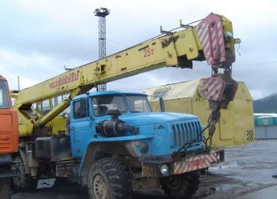 Автокран Челябинец. 25 тонн.