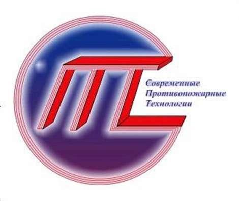 """Огнезащитные составы """"ХИМЦЕНТР"""""""