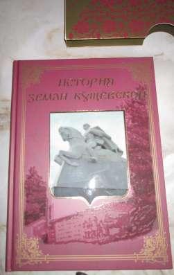 """Подарочная книга """"История земли кущёвской"""" в Краснодаре Фото 5"""