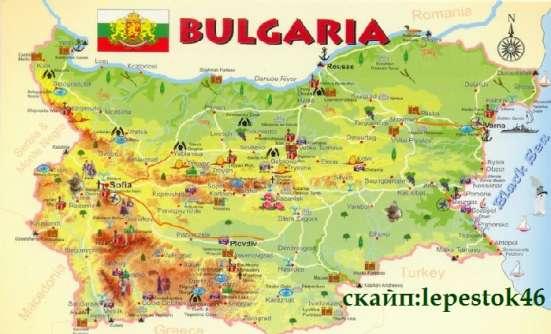 Репетитор по болгарскому языку из Болгарии. Онлайн