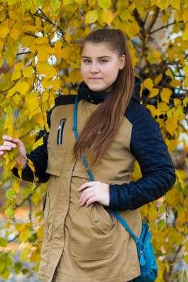 Фотосессия на природе в Челябинске Фото 3