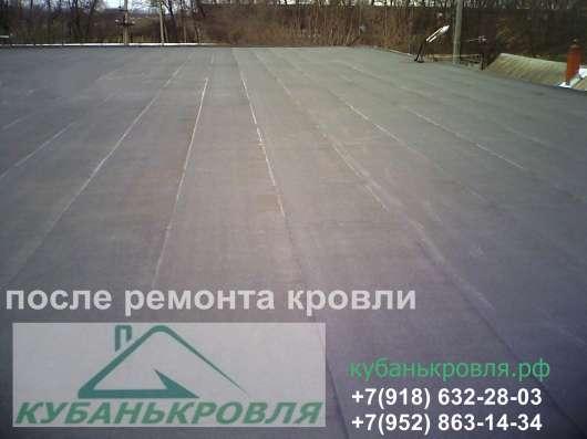 Монтаж или ремонт мягкой кровли в Краснодаре и крае.