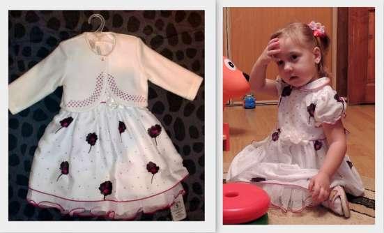Новое платье для маленькой принцессы Anna-S размер 86