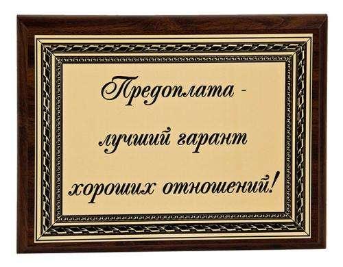 ГРАМОТЫ, ДИПЛОМЫ в Нижнем Новгороде Фото 2