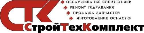 Покупка б/у гидравлики. Покупка б/у гидронасоса. в Екатеринбурге Фото 1