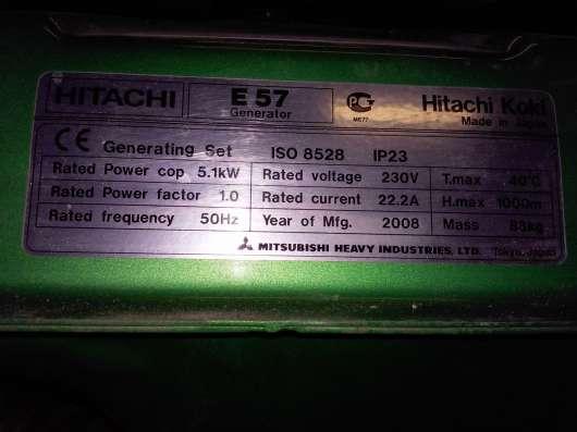 электрогенератор бензиновый HITACHI Е57