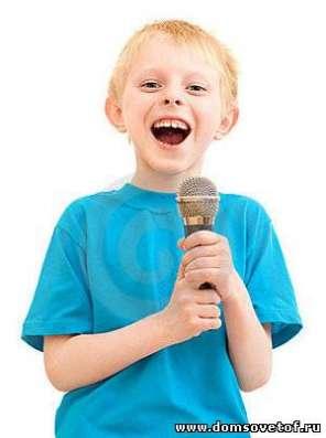 Детская вокальная группа
