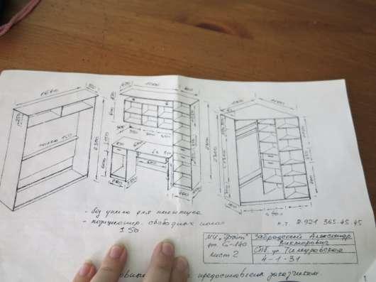 Набор мебели Sonata
