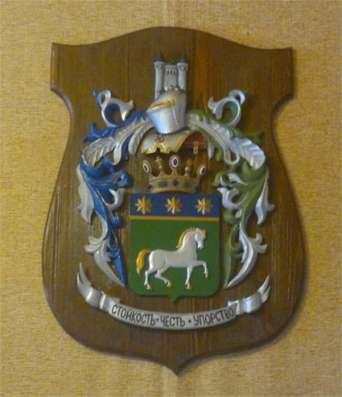 Гербы и эмблемы для БАЙКЕРОВ