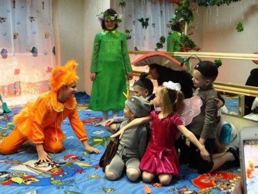 Детская театральная студия. Постановка мюзиклов.