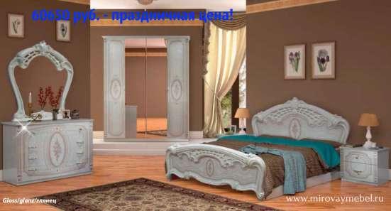 МИРовая мебель - в Новый год с ценами прошлого года в Владимире Фото 3