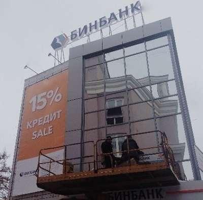 Проектирование, охранно-пожарные, сигнализации в Красноярске Фото 2