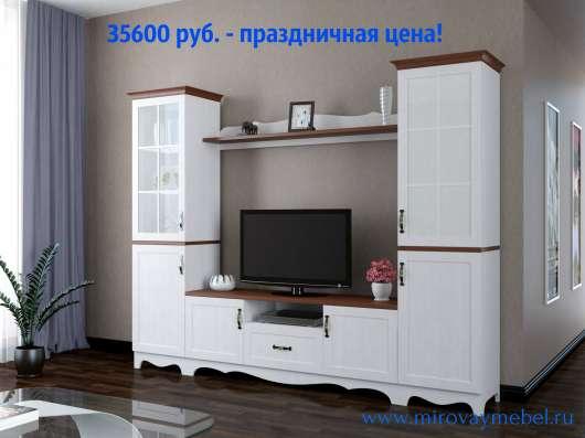 МИРовая мебель - в Новый год с ценами прошлого года в Владимире Фото 2