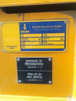 Буровая установка BAUER BG 28H