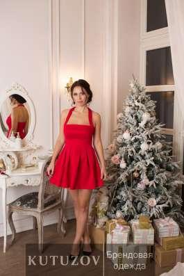 Яркое коктейльное новогоднее платье от KUTUZOV