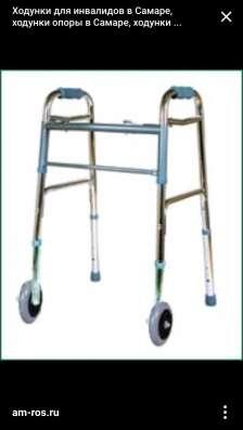 Продам ходунки для инвалидов.