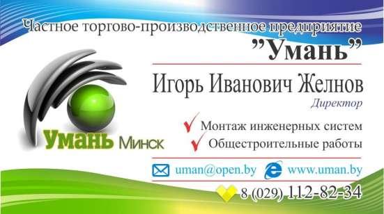 Подключение посудомоечных машин в Минске Фото 2