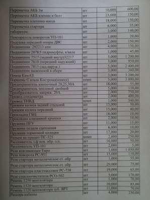Продам запчасти на КАМАЗ в Казани Фото 2