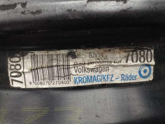 Два  диска для Volkswagen R15 продаю