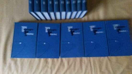 Герберт Уэллс в 15 томах в Кемерове Фото 1