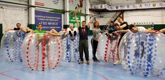 Бампербол Футбол в шарах Корпоратив День рождения в Санкт-Петербурге Фото 5
