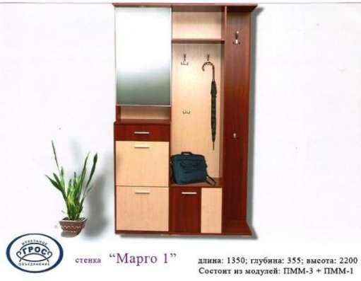 Мебель на заказ в Москве Фото 3