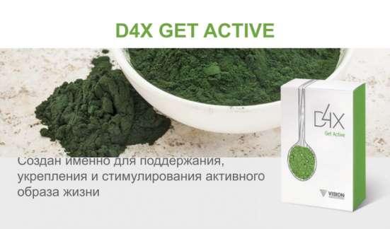 Умная еда: защита, энергия, повышение иммунитета в Обнинске Фото 1