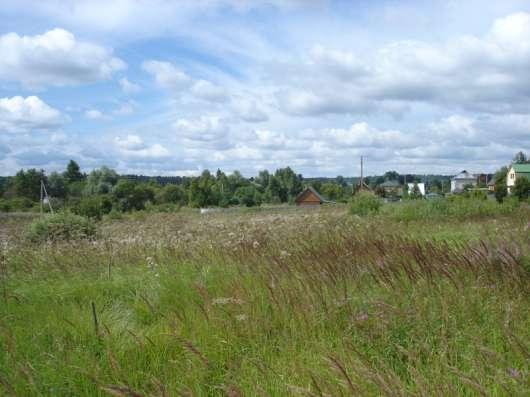 Продается участок 15 соток(ЛПХ) в д.Рубцово в Истре Фото 2