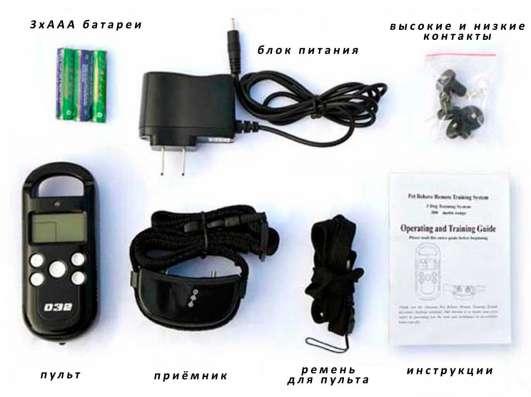 Электронный аккумуляторный ошейник. Модель PET-032