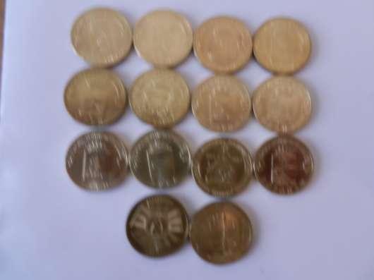 Монеты 10руб города воинской славы