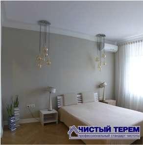 Идеальная уборка квартиры или дома перед и после торжества в Москве Фото 3