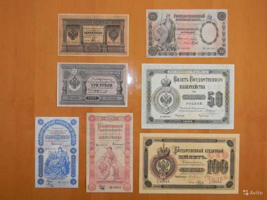 Куплю старые бумажные деньги России и СССР т.89035483579
