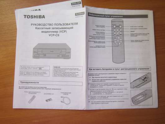 Видеоплеер Toshiba VCP-C9 в Новосибирске Фото 2