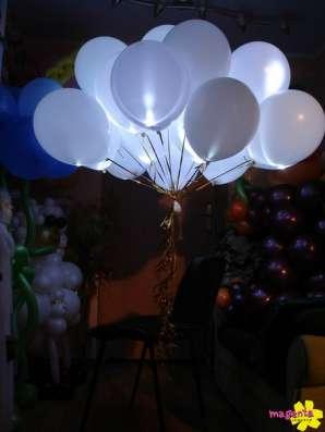 Светящиеся шарики в Казани Фото 1