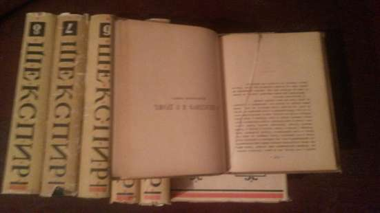 Полное собрание сочинений Уильяма Шекспира+ бонус в Кемерове Фото 1