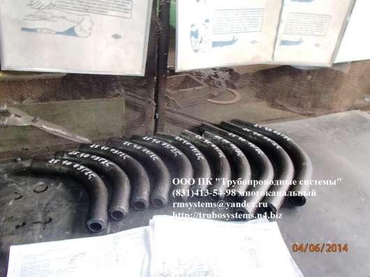 Отвод ГОСТ 22793-83 Колено 22818-83