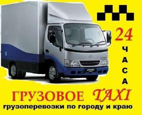 КрасПеревозчик в Красноярске2720534