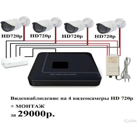 Продажа систем видеонаблюдения. Ищем Дилера в Москве Фото 2