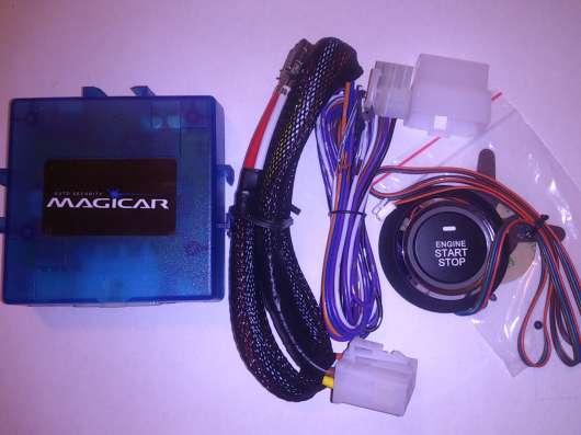 Кнопка Engine Start/Stop.Magicar MG-06.