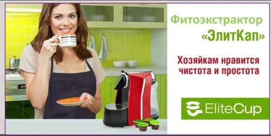 Система приготовления горячих напитков