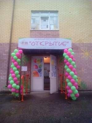 """семейный АРТ-клуб """"ОТКРЫТИЕ"""""""