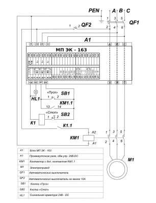 Схема управления приводом нории или конвейера