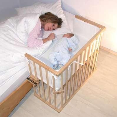 Кроватка приставная детская 0+