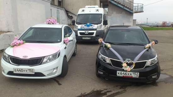 Аренда авто на свадьбу в Нижнем Новгороде Фото 1