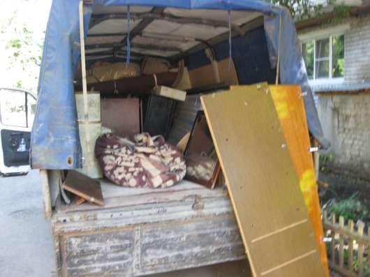 Вывоз строительного мусора Газелью.