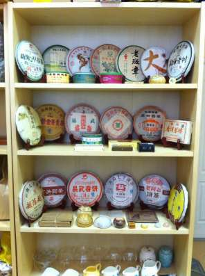 Элитный китайский чай оптом и в розницу от производителей.