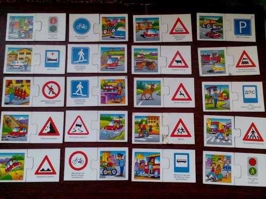 Настольные рвзвивающие игры для детей.