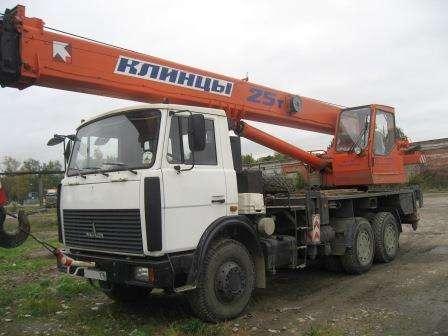 Автокран МАЗ Клинцы 25 тонн 28 метров КС-55713-6К-3