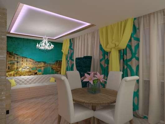 Дизайн квартиры, коттеджа по выгодной цене!